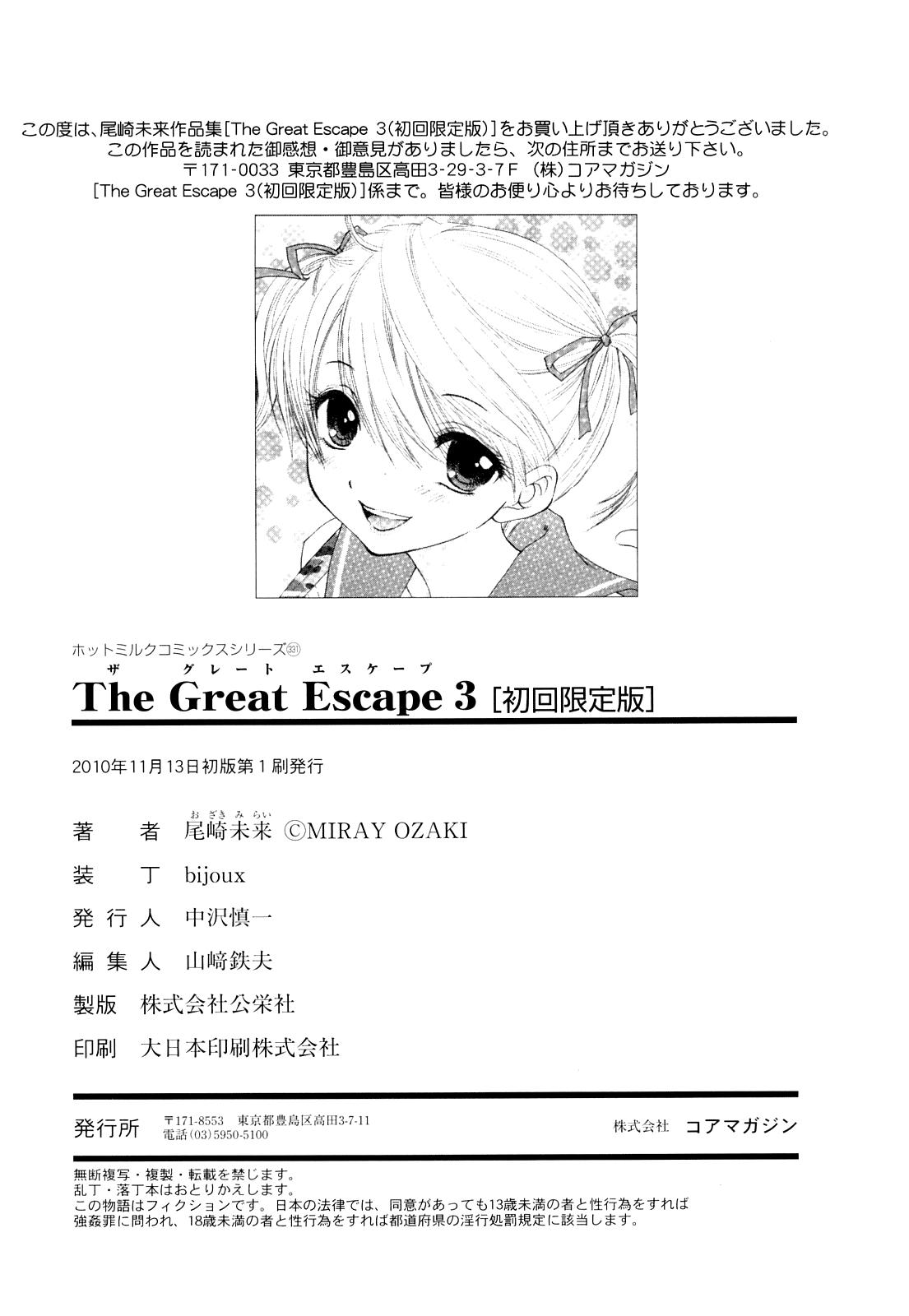 The Great Escape 3 203