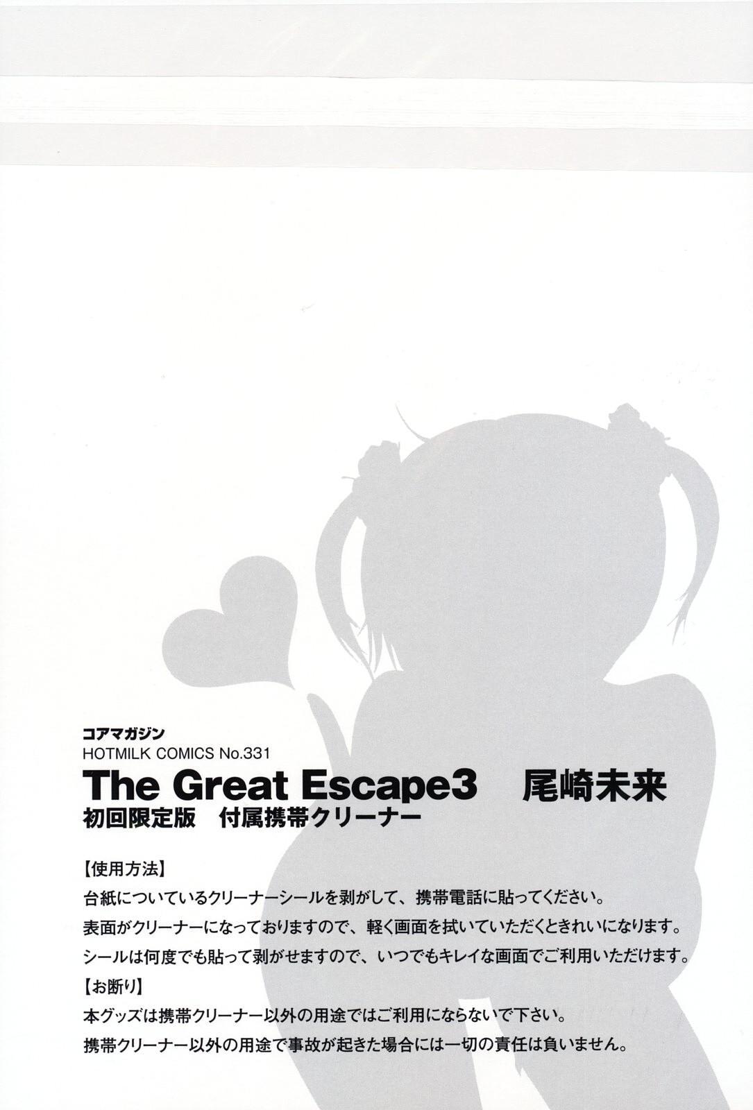 The Great Escape 3 5