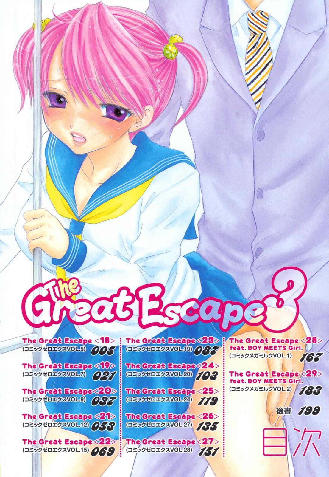 The Great Escape 3 7