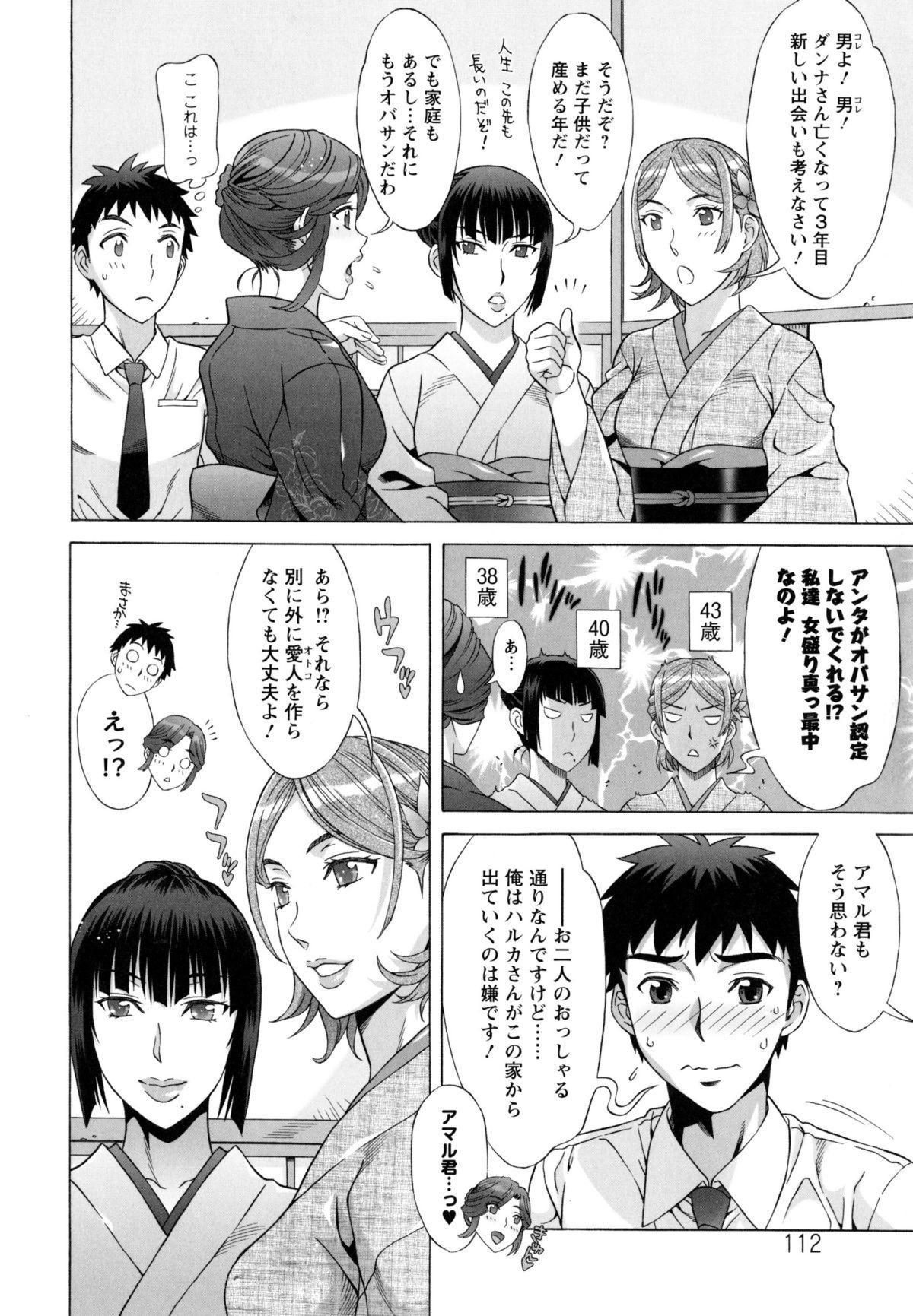Ran♡Kon 114