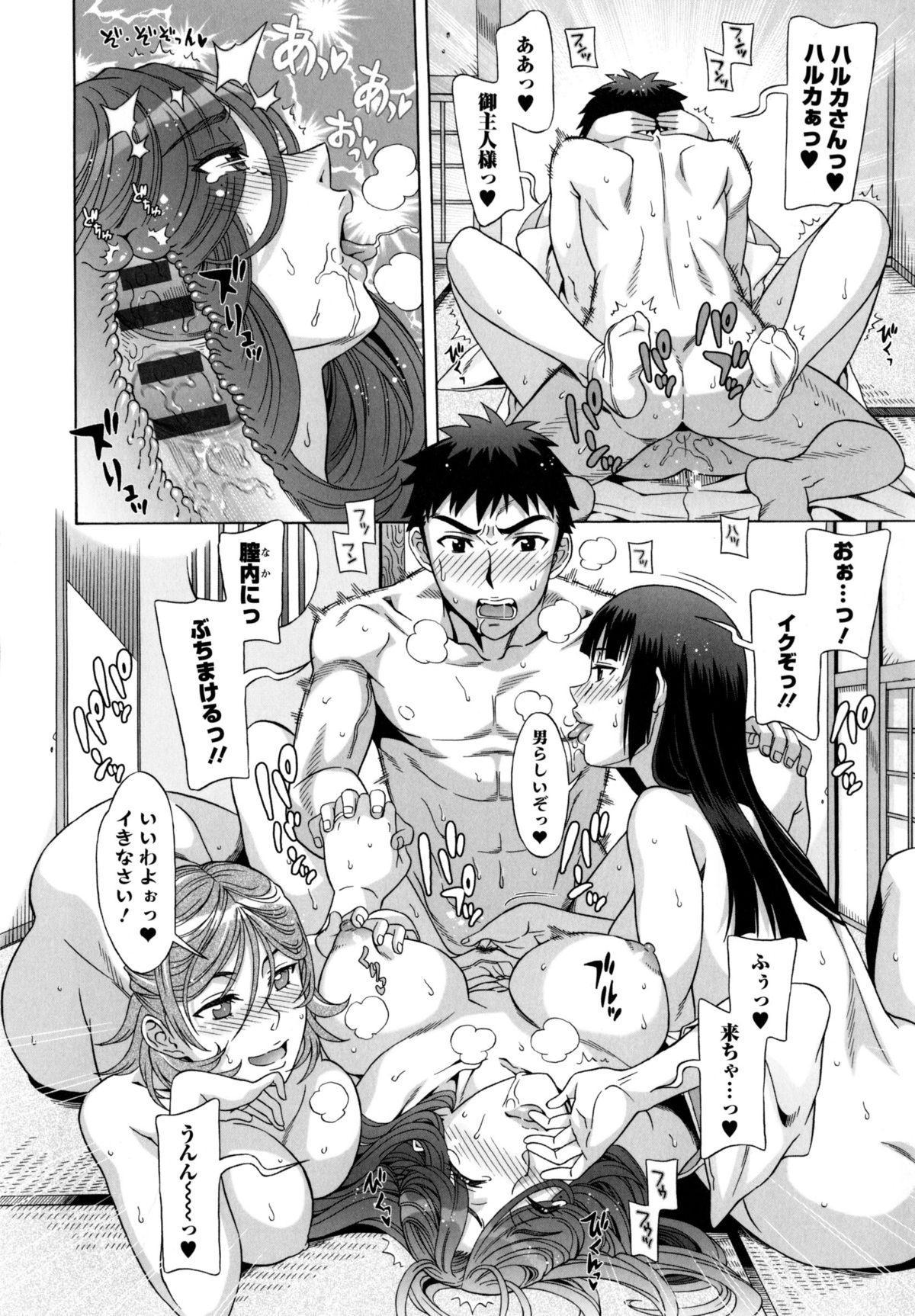 Ran♡Kon 126