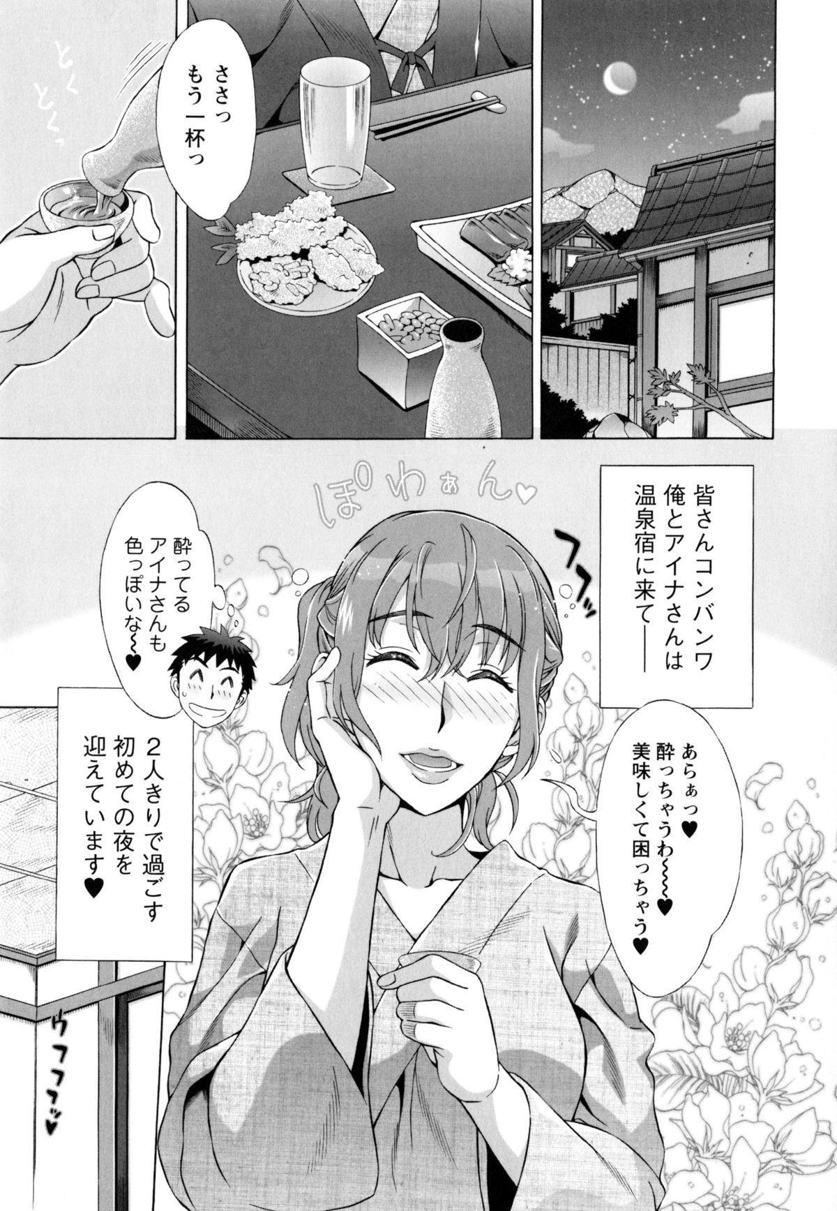 Ran♡Kon 153