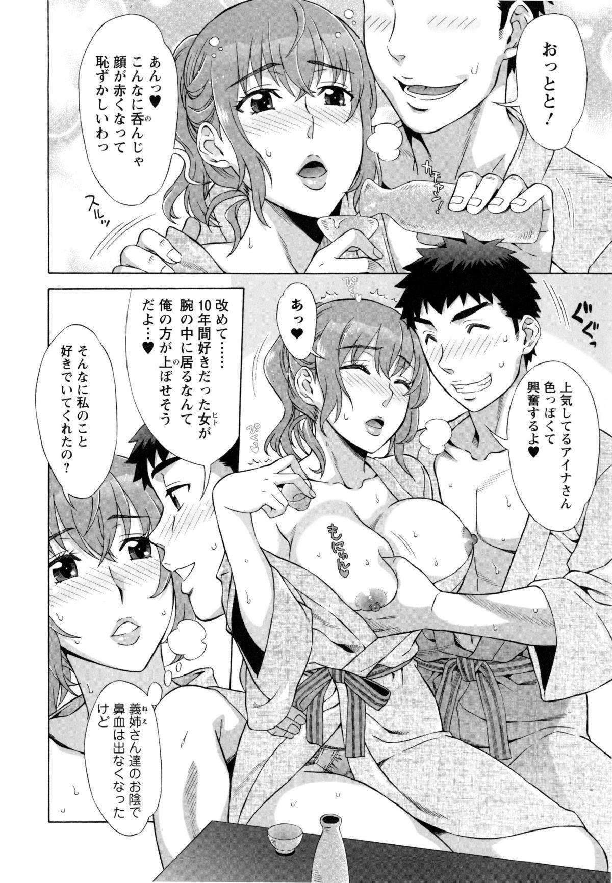 Ran♡Kon 154