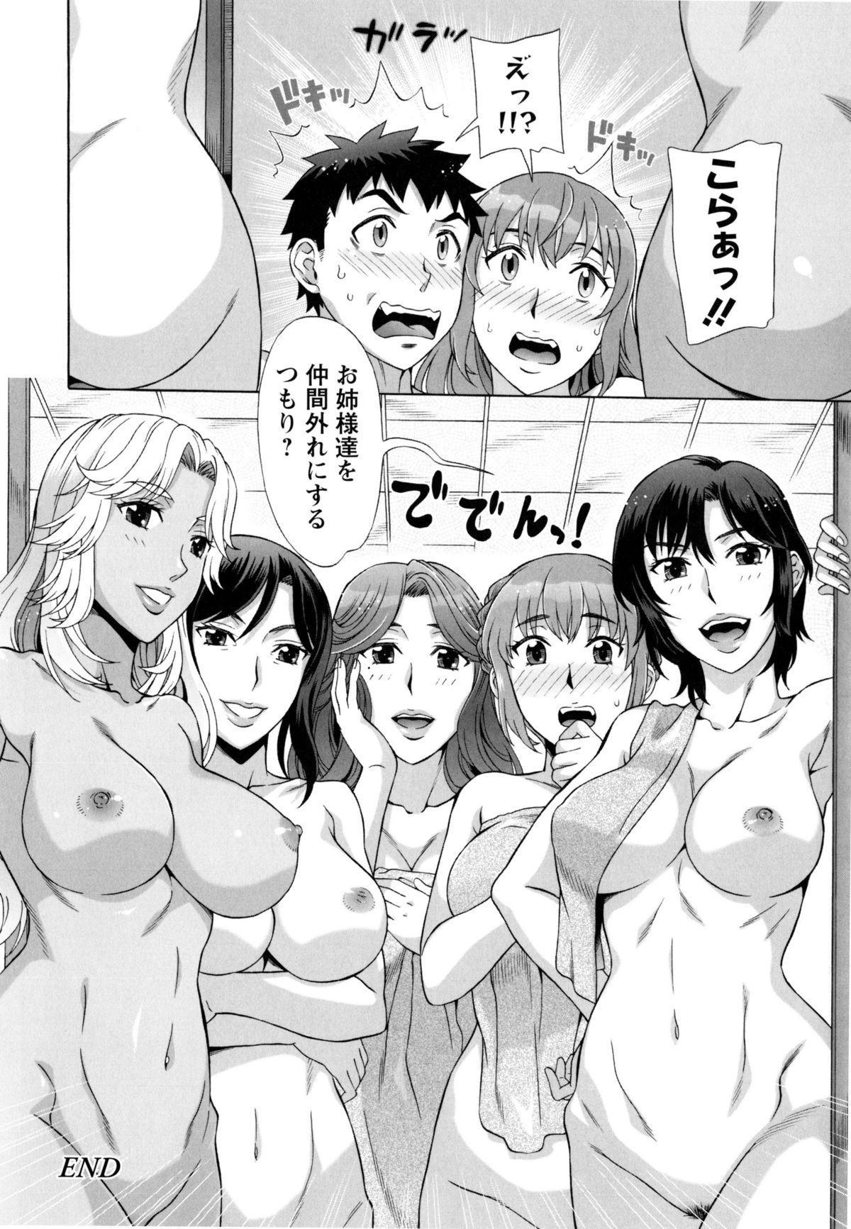 Ran♡Kon 170