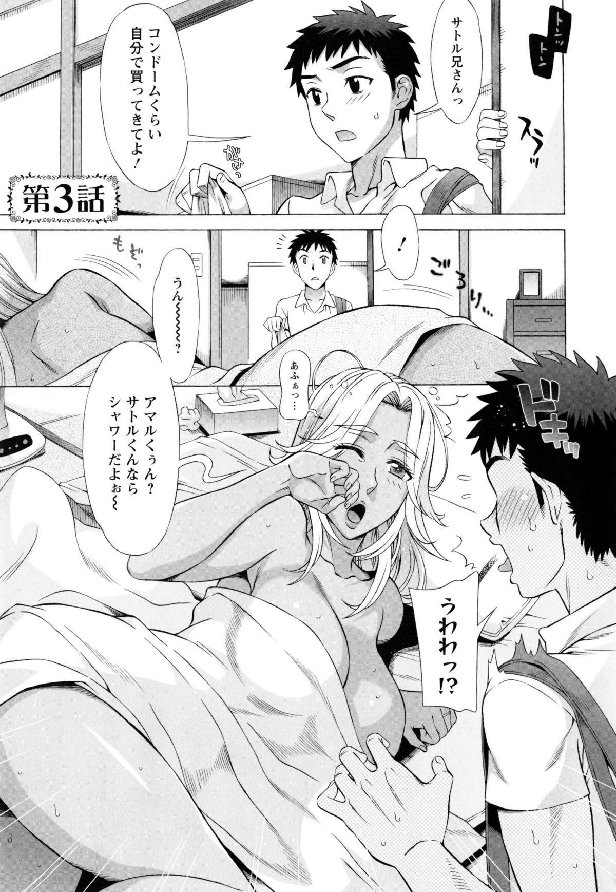 Ran♡Kon 49