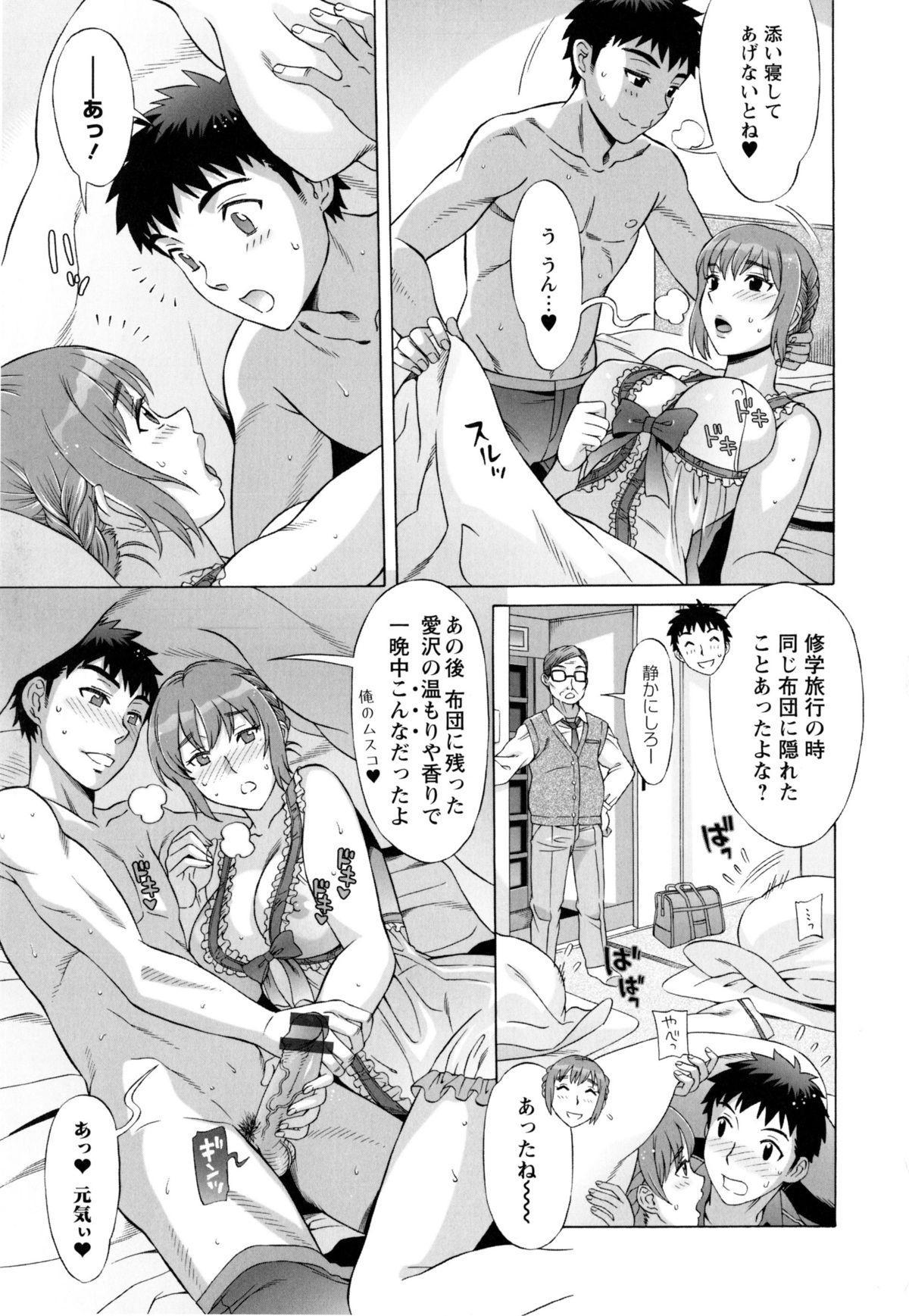 Ran♡Kon 81