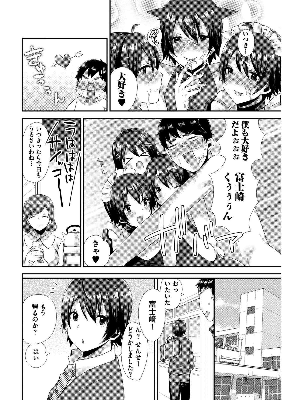 Josou Kurogal Mama Danshi 173