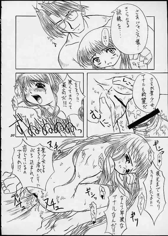Summer Special 48