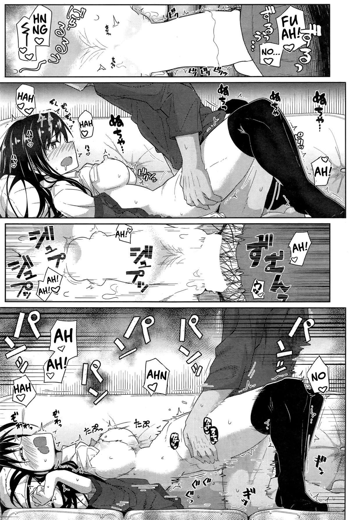 Usotsuki Douse Suru Kuseni!   Liar, You'll Do It Anyway! 10