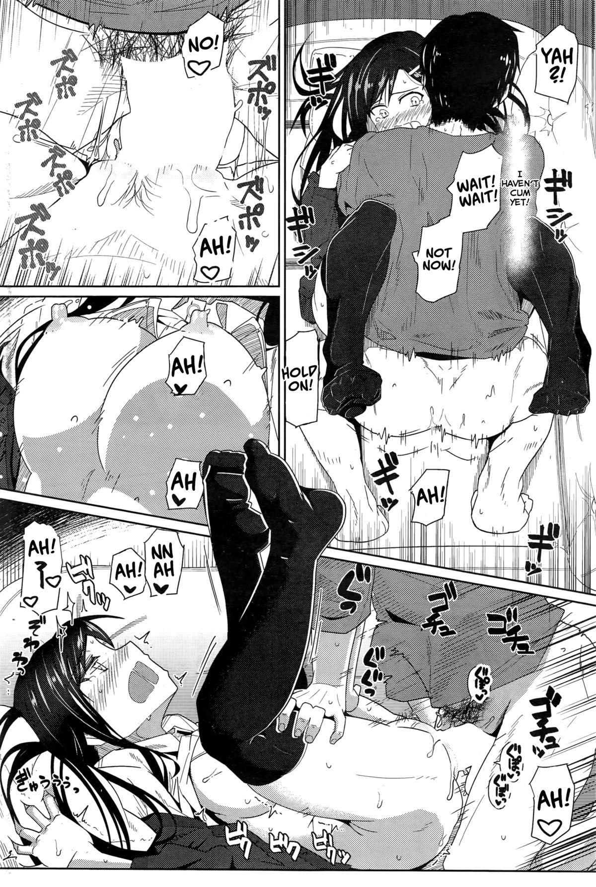 Usotsuki Douse Suru Kuseni!   Liar, You'll Do It Anyway! 13