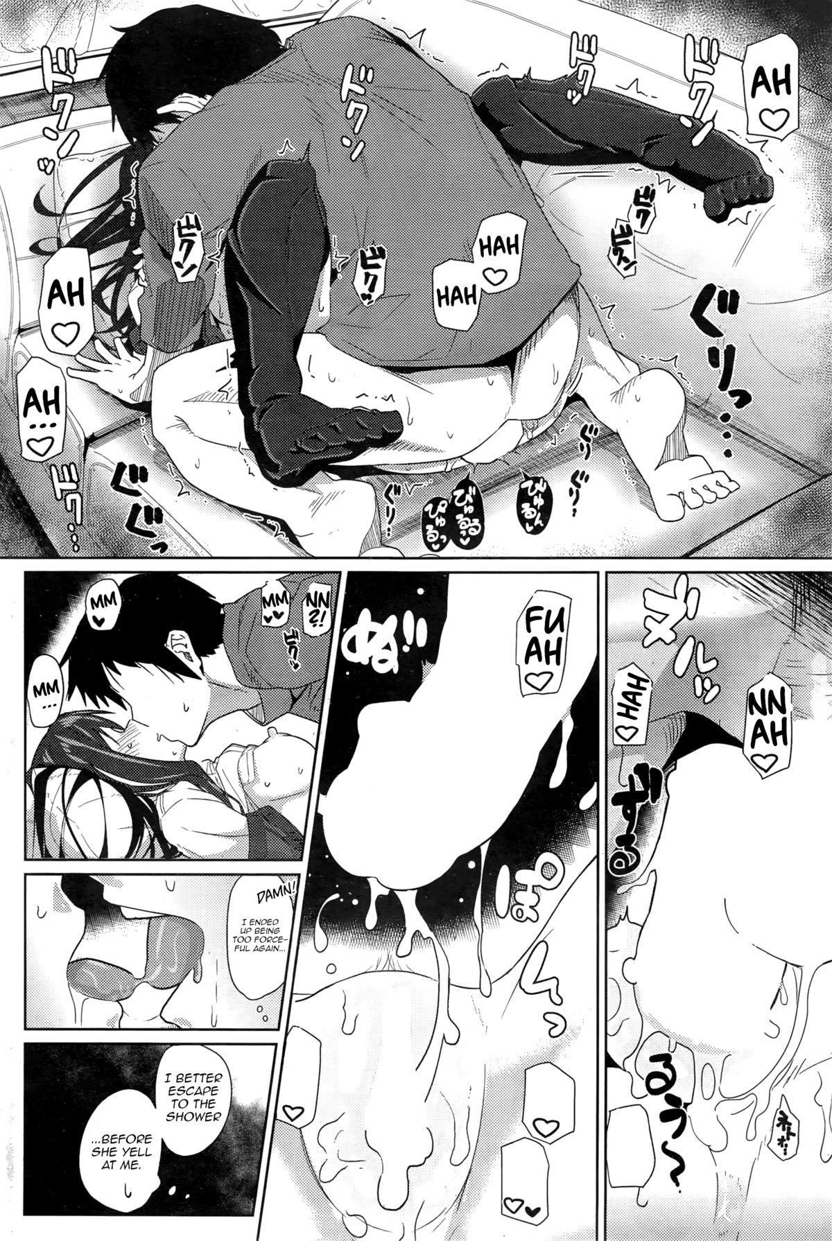 Usotsuki Douse Suru Kuseni!   Liar, You'll Do It Anyway! 15