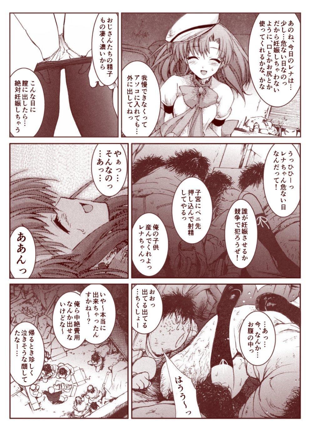 Ryugu Rena Series 1-13 100