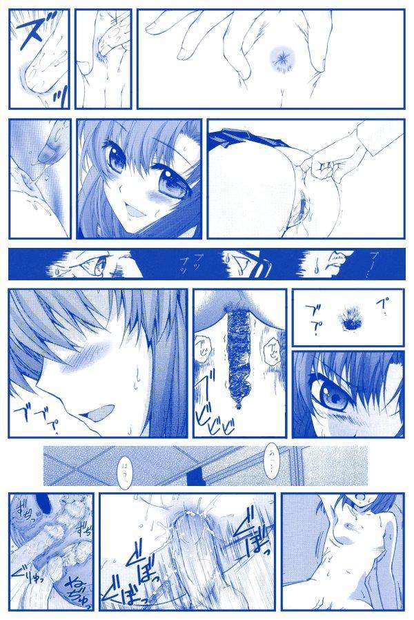 Ryugu Rena Series 1-13 110