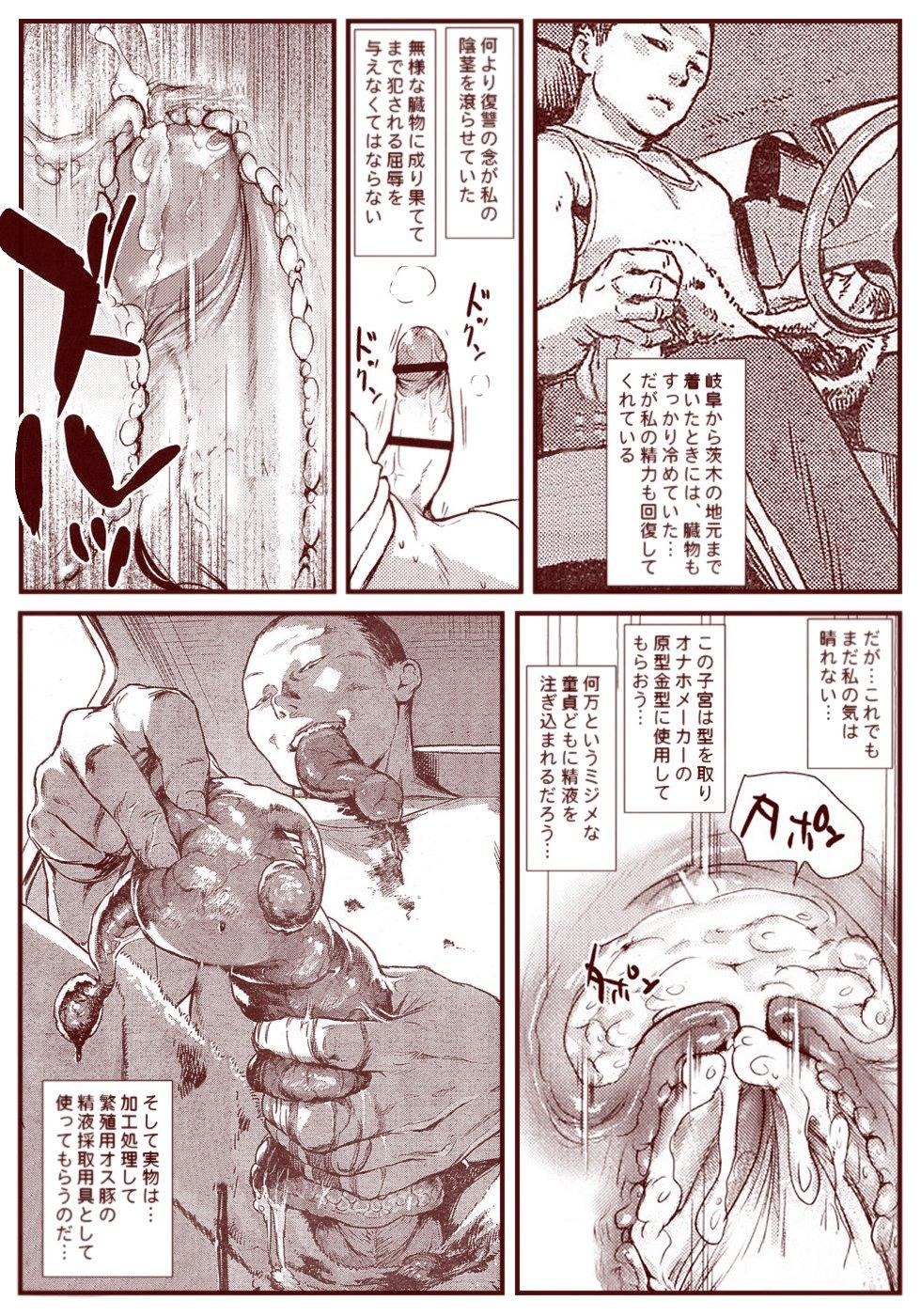 Ryugu Rena Series 1-13 115