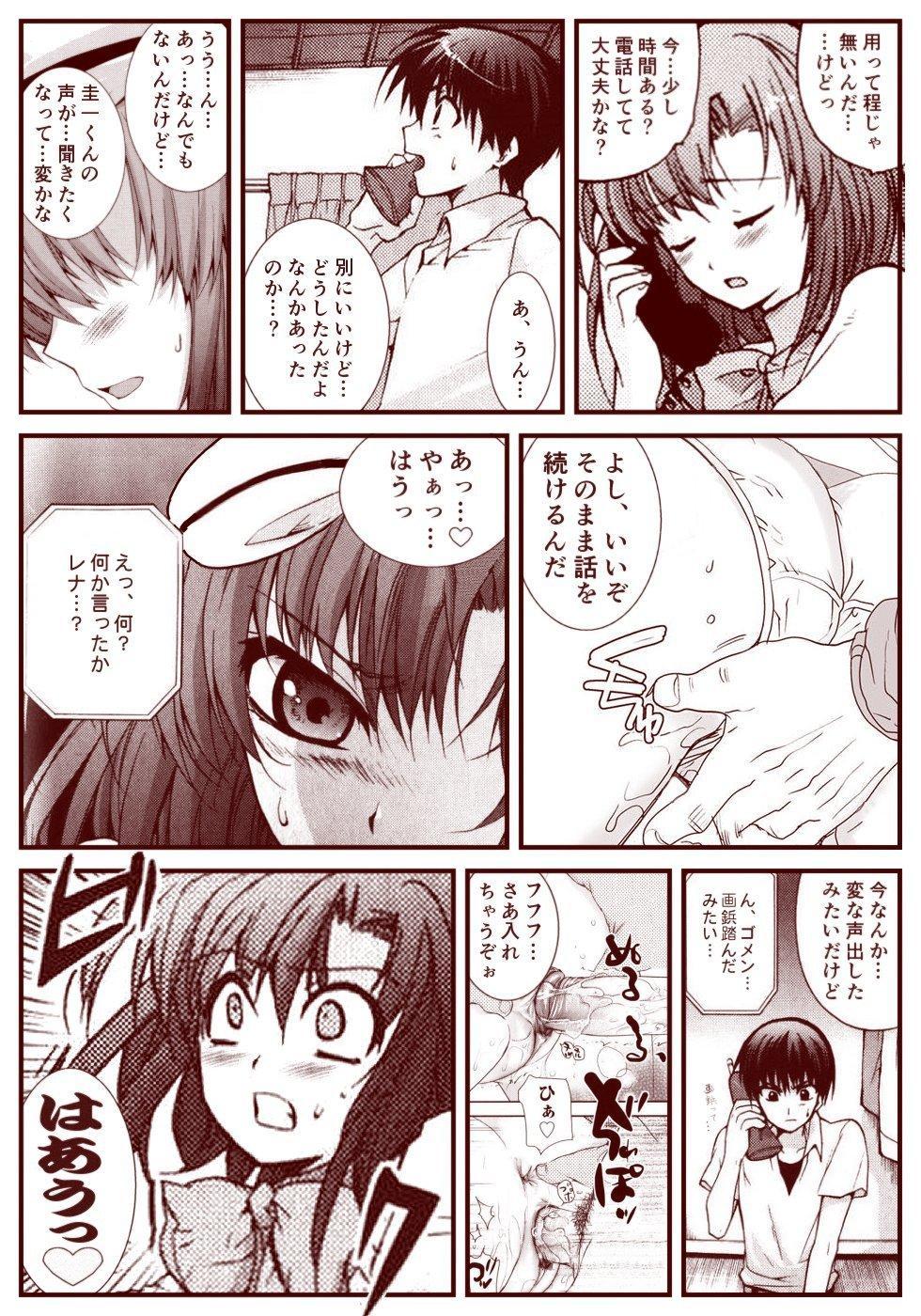 Ryugu Rena Series 1-13 116