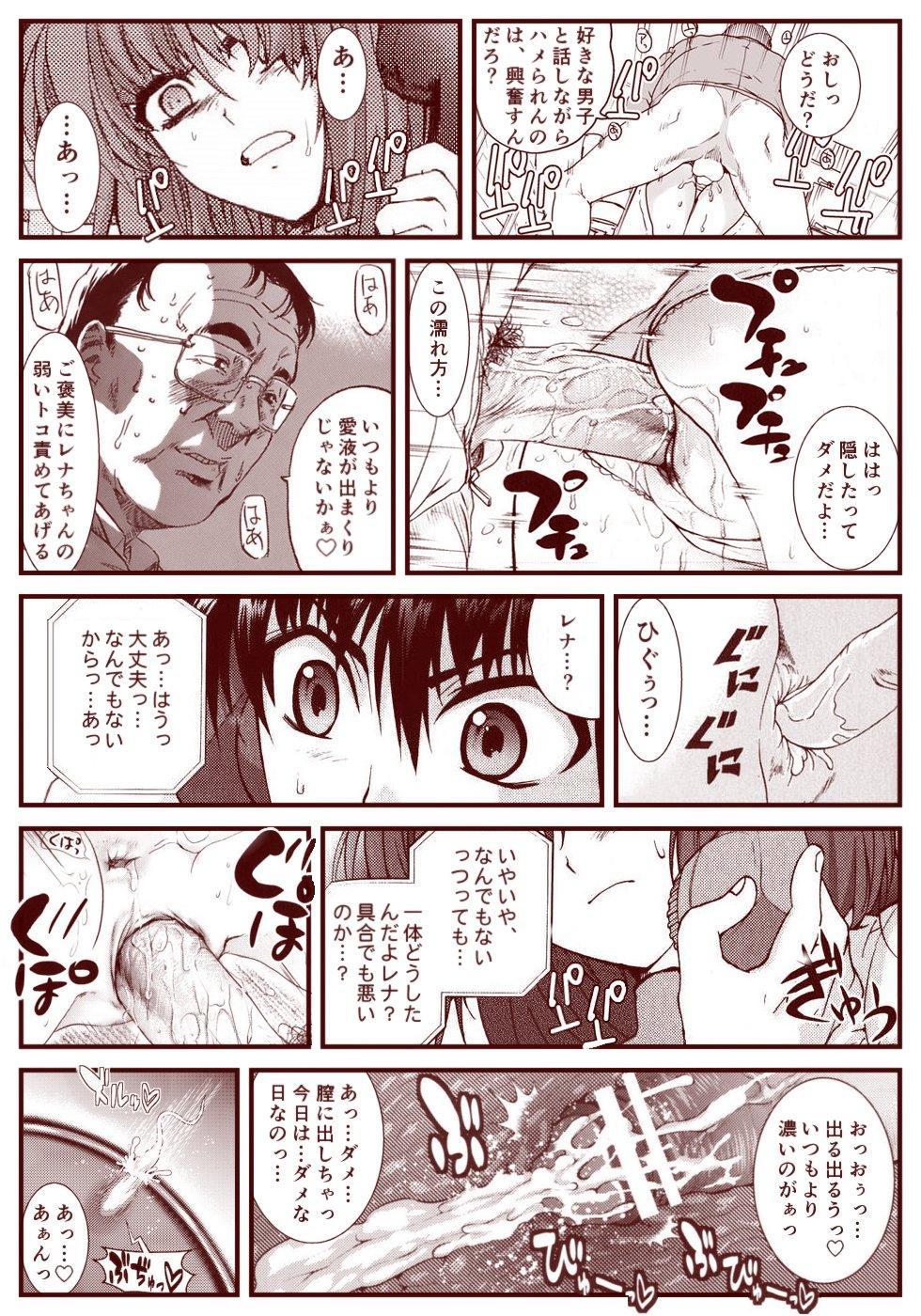 Ryugu Rena Series 1-13 117