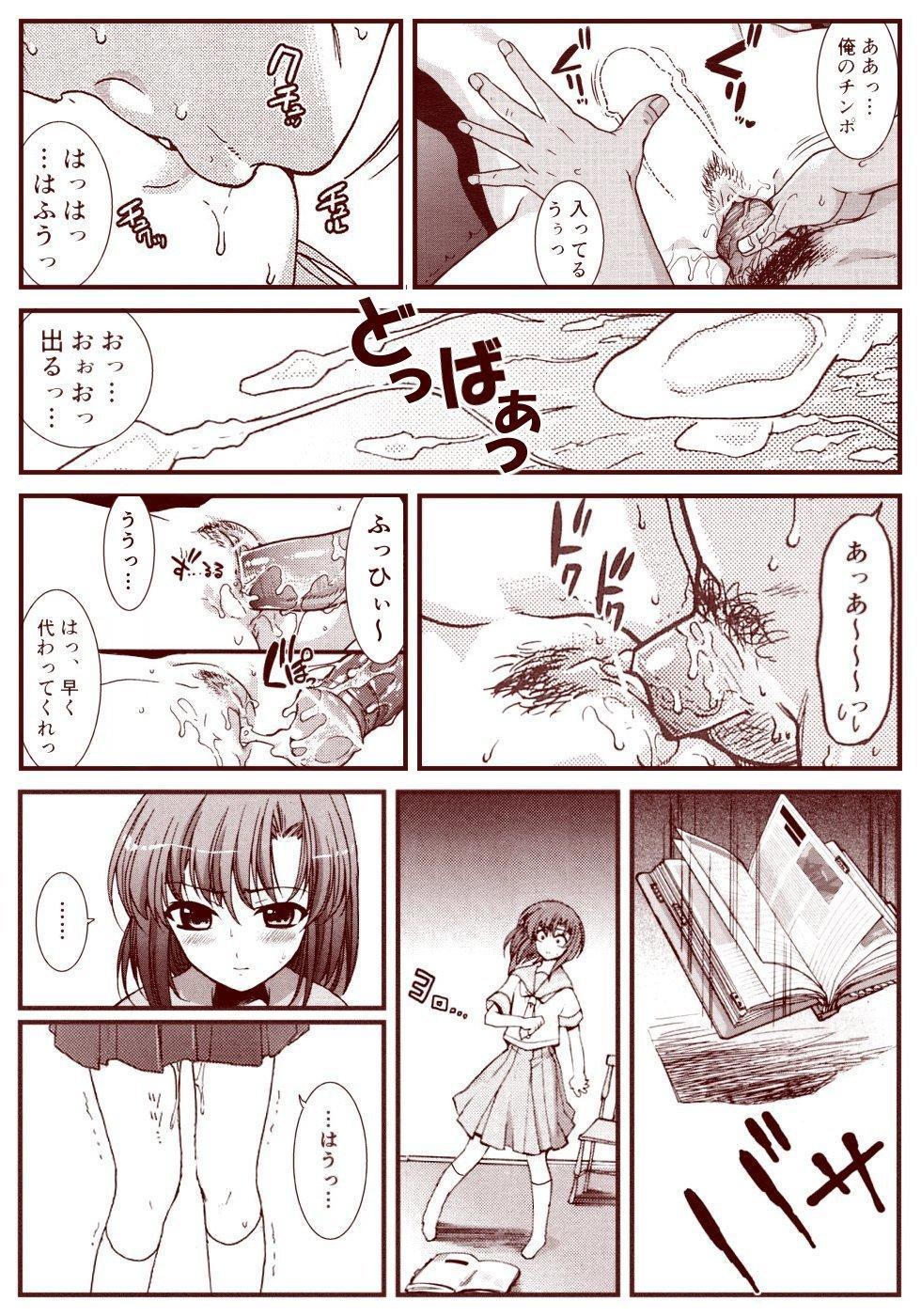 Ryugu Rena Series 1-13 122