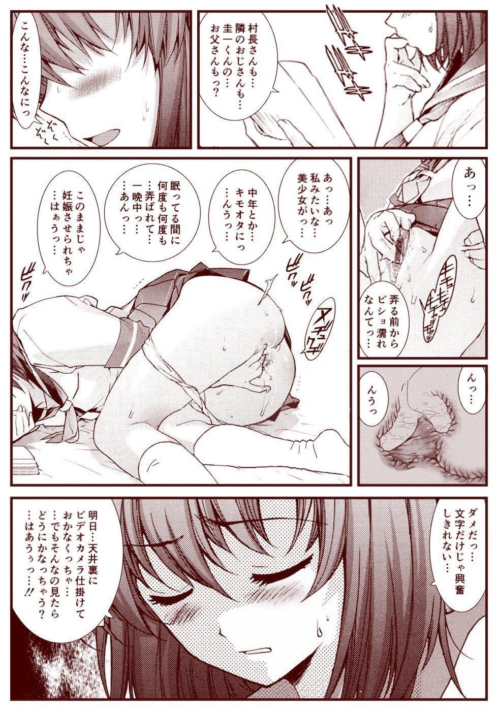 Ryugu Rena Series 1-13 123