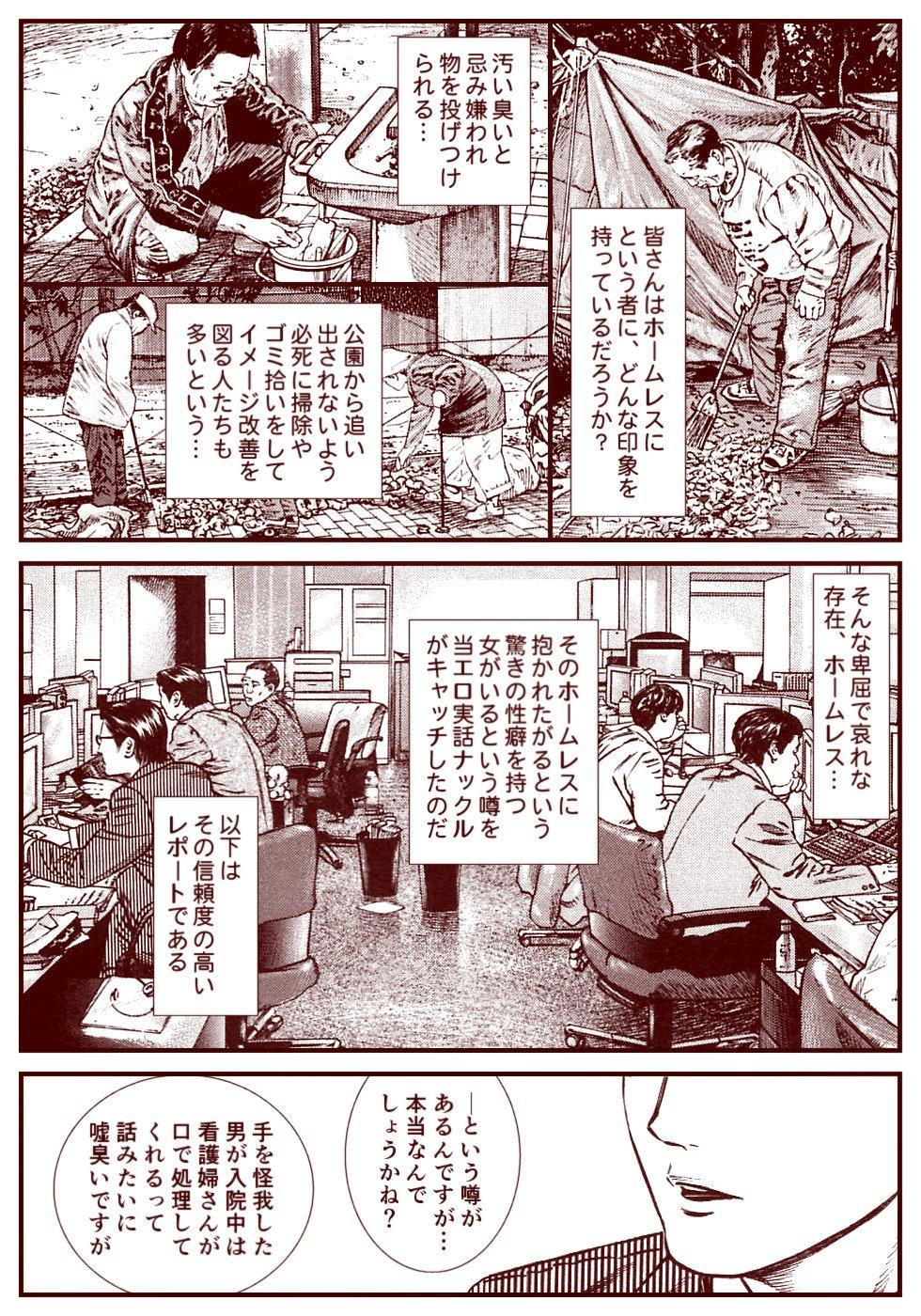 Ryugu Rena Series 1-13 138