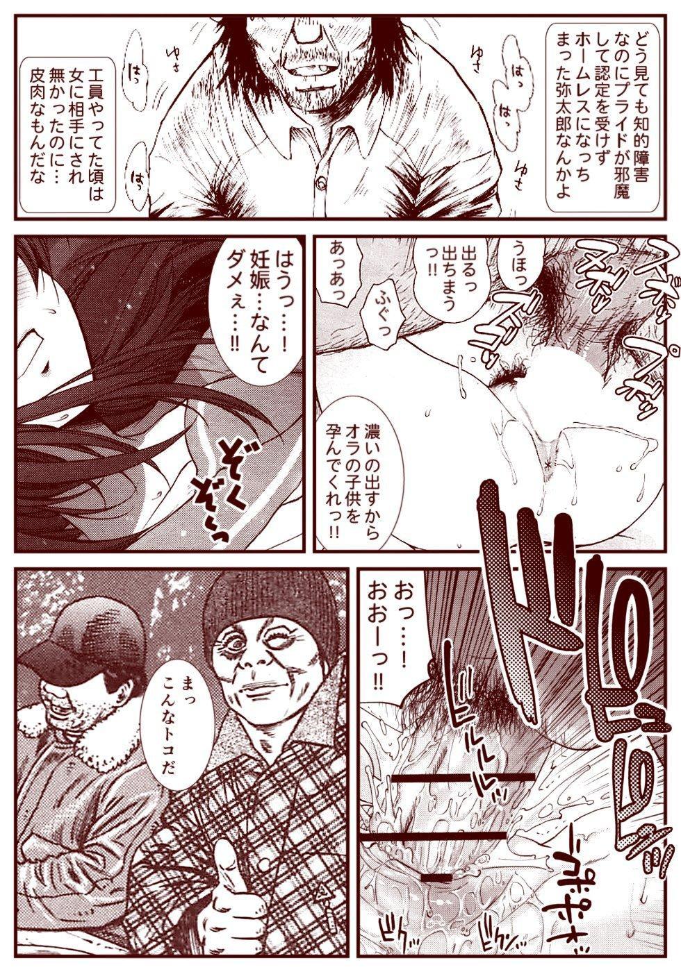 Ryugu Rena Series 1-13 143