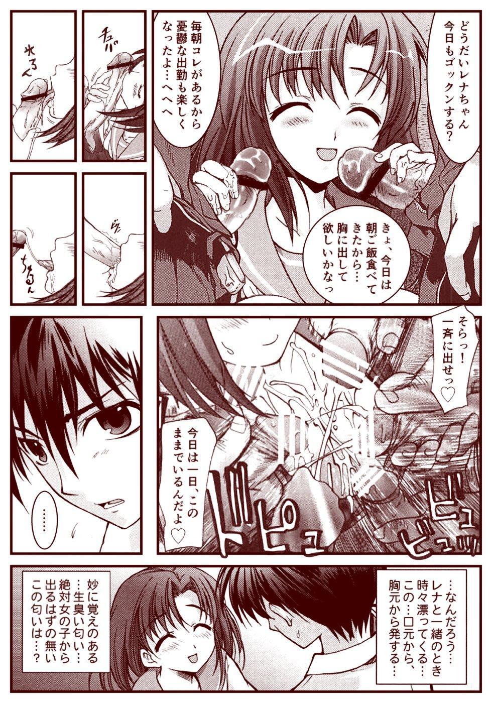 Ryugu Rena Series 1-13 145