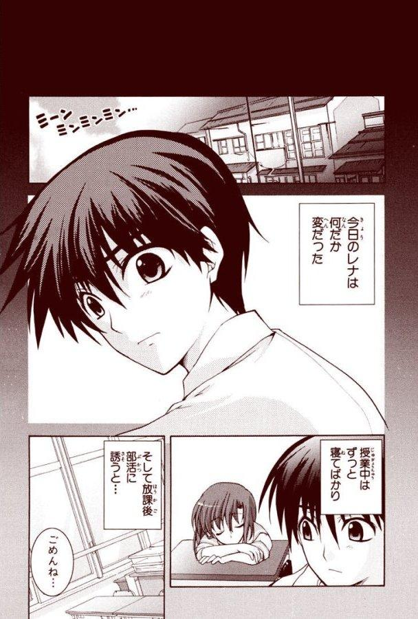 Ryugu Rena Series 1-13 14