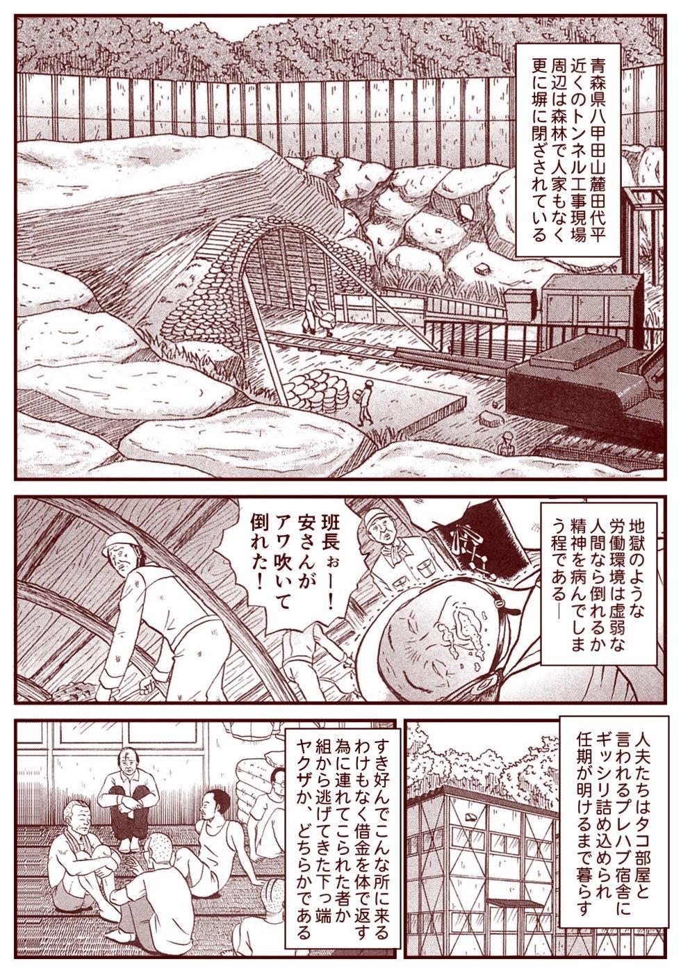 Ryugu Rena Series 1-13 157