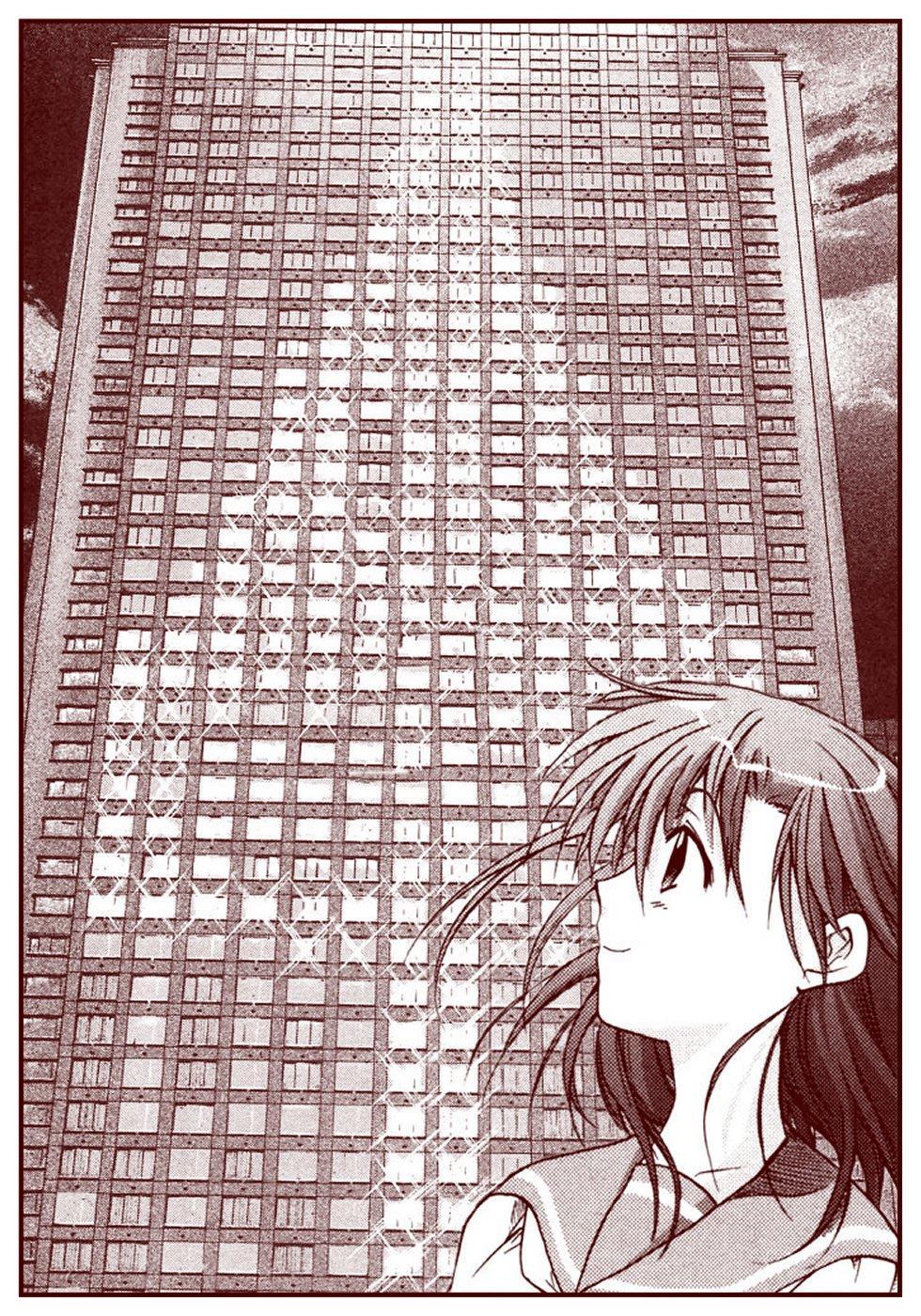Ryugu Rena Series 1-13 169