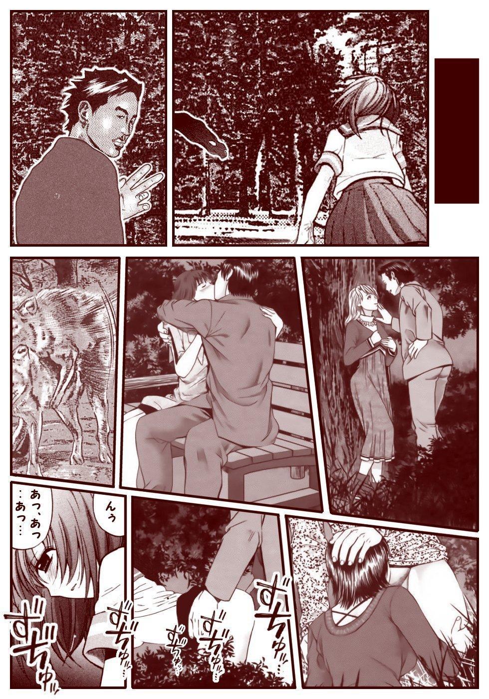 Ryugu Rena Series 1-13 171