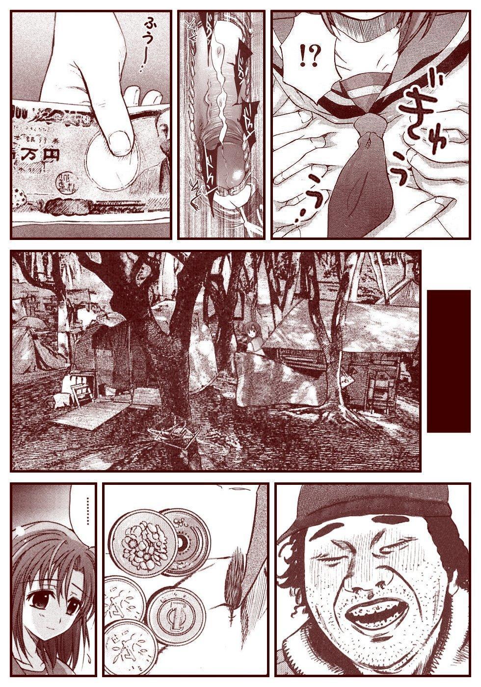 Ryugu Rena Series 1-13 172