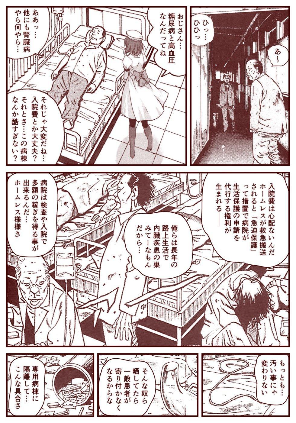 Ryugu Rena Series 1-13 176