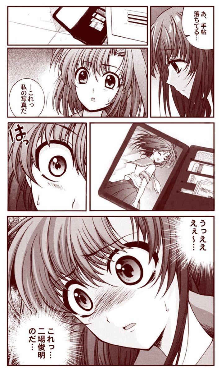 Ryugu Rena Series 1-13 17