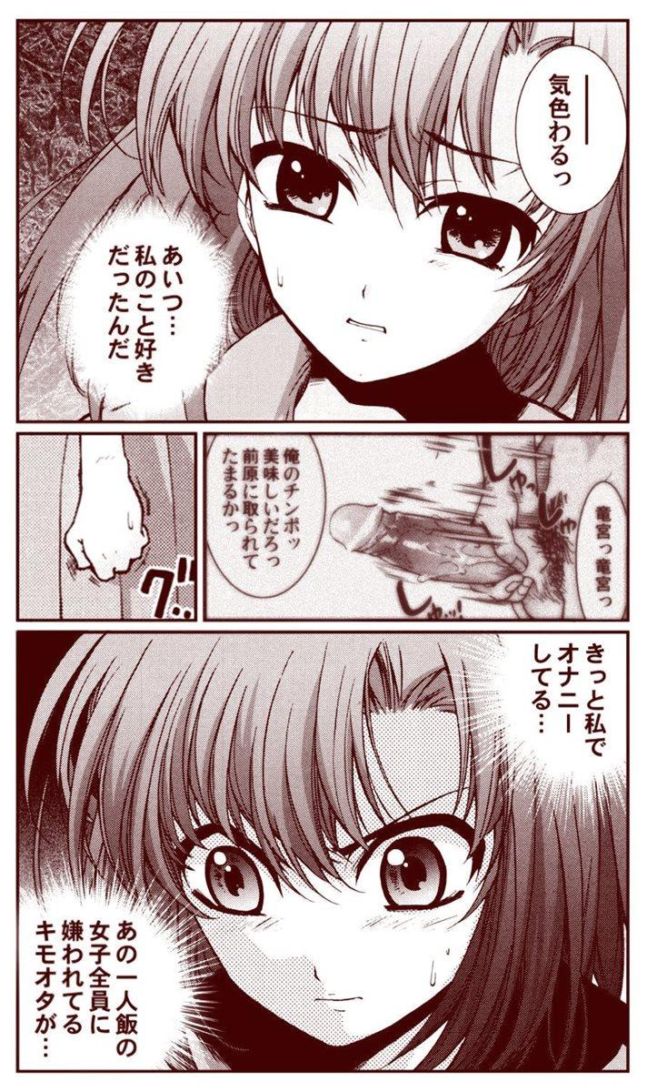 Ryugu Rena Series 1-13 18