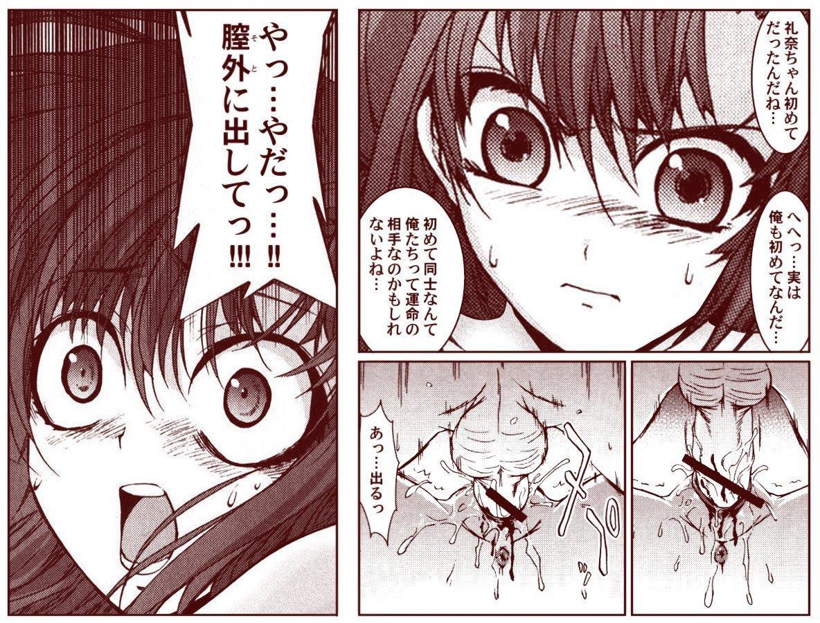 Ryugu Rena Series 1-13 3