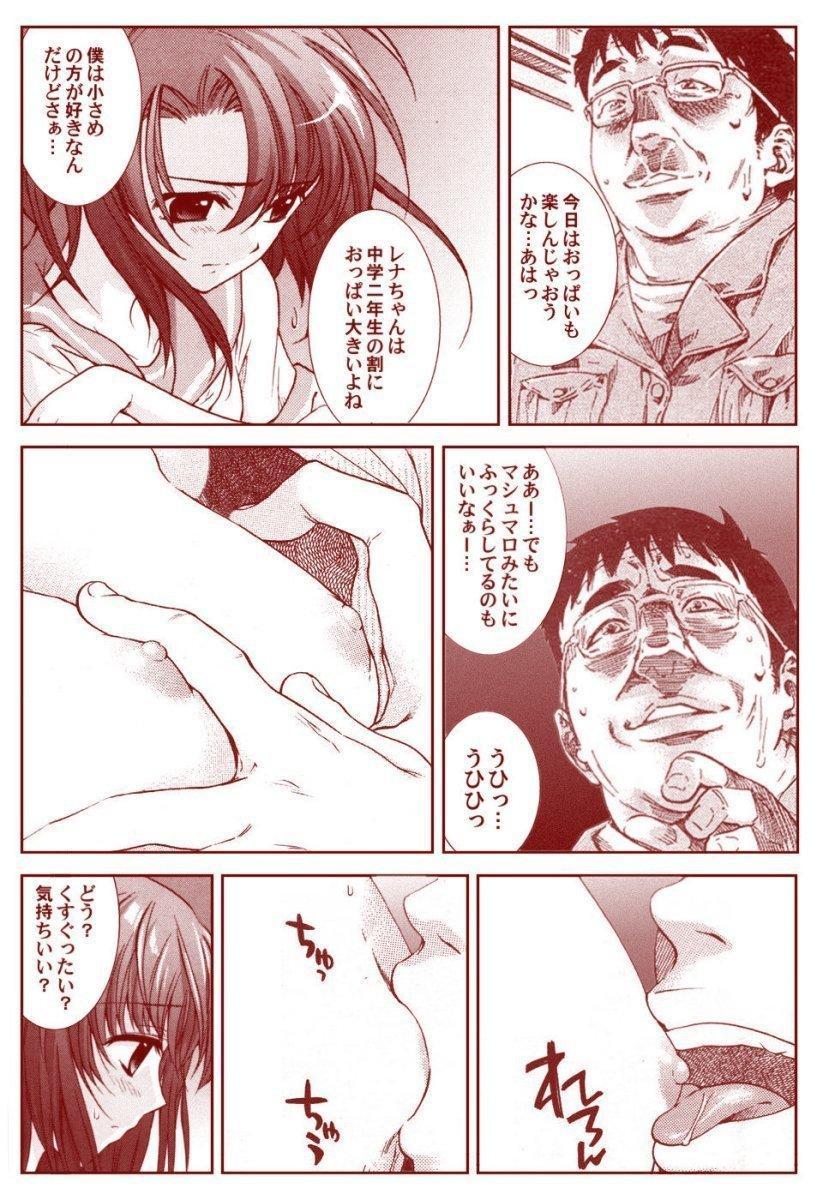 Ryugu Rena Series 1-13 51