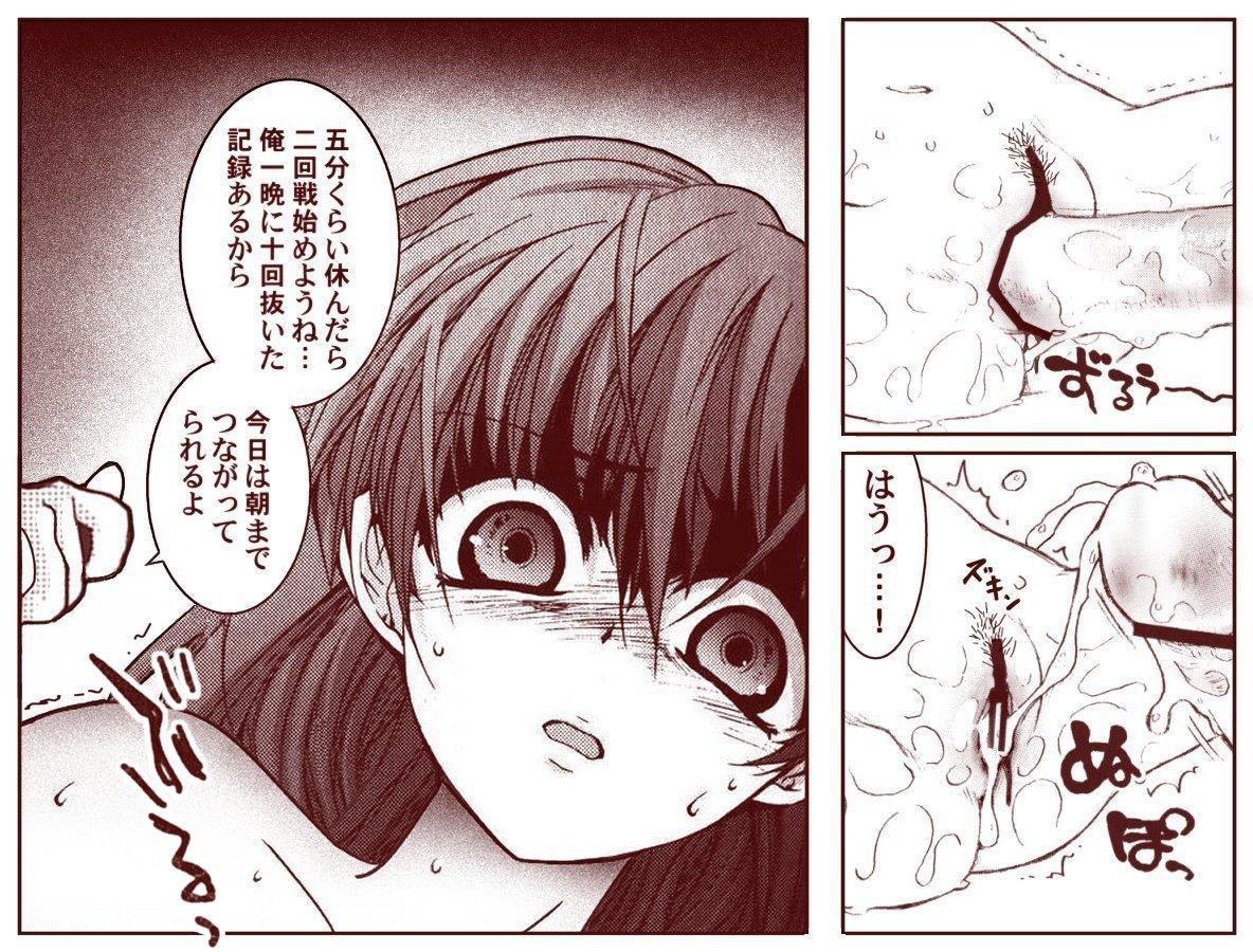 Ryugu Rena Series 1-13 5