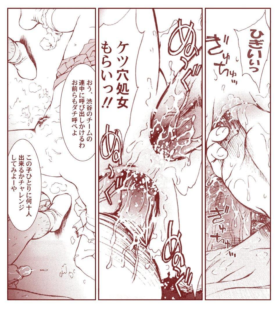 Ryugu Rena Series 1-13 59