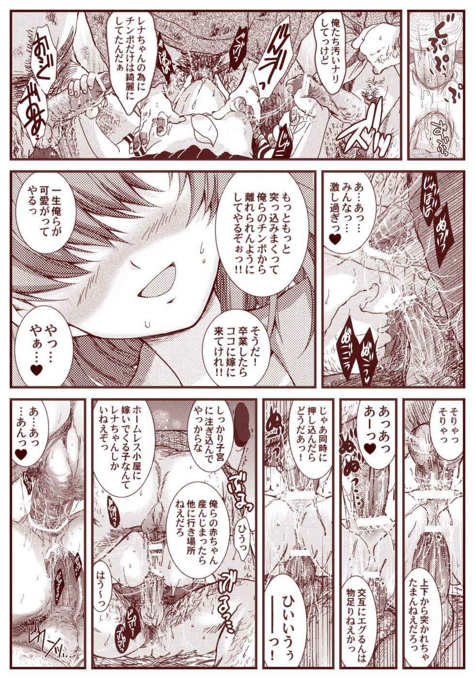 Ryugu Rena Series 1-13 67