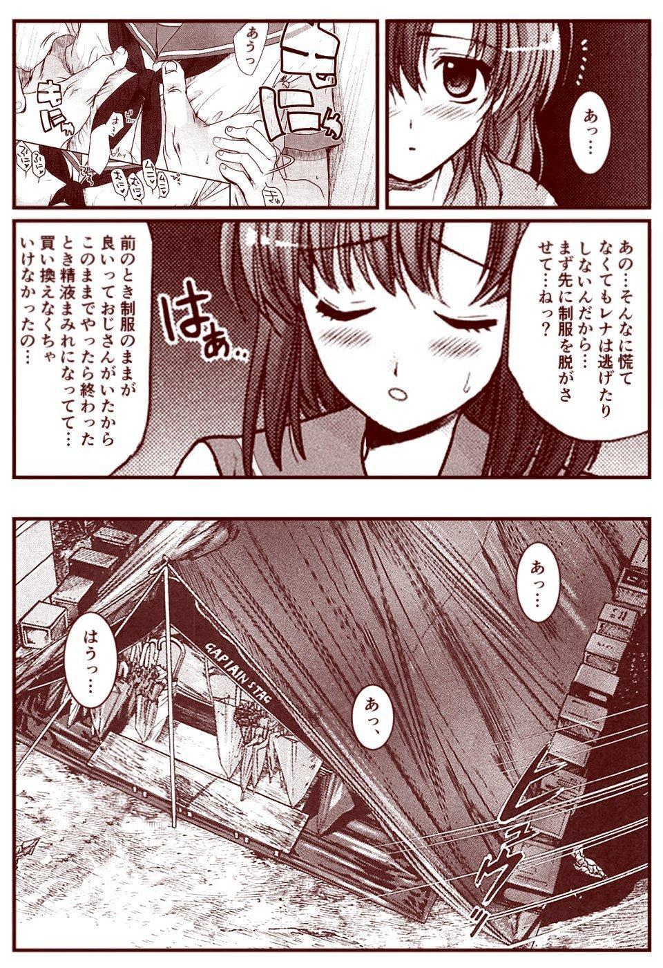 Ryugu Rena Series 1-13 95