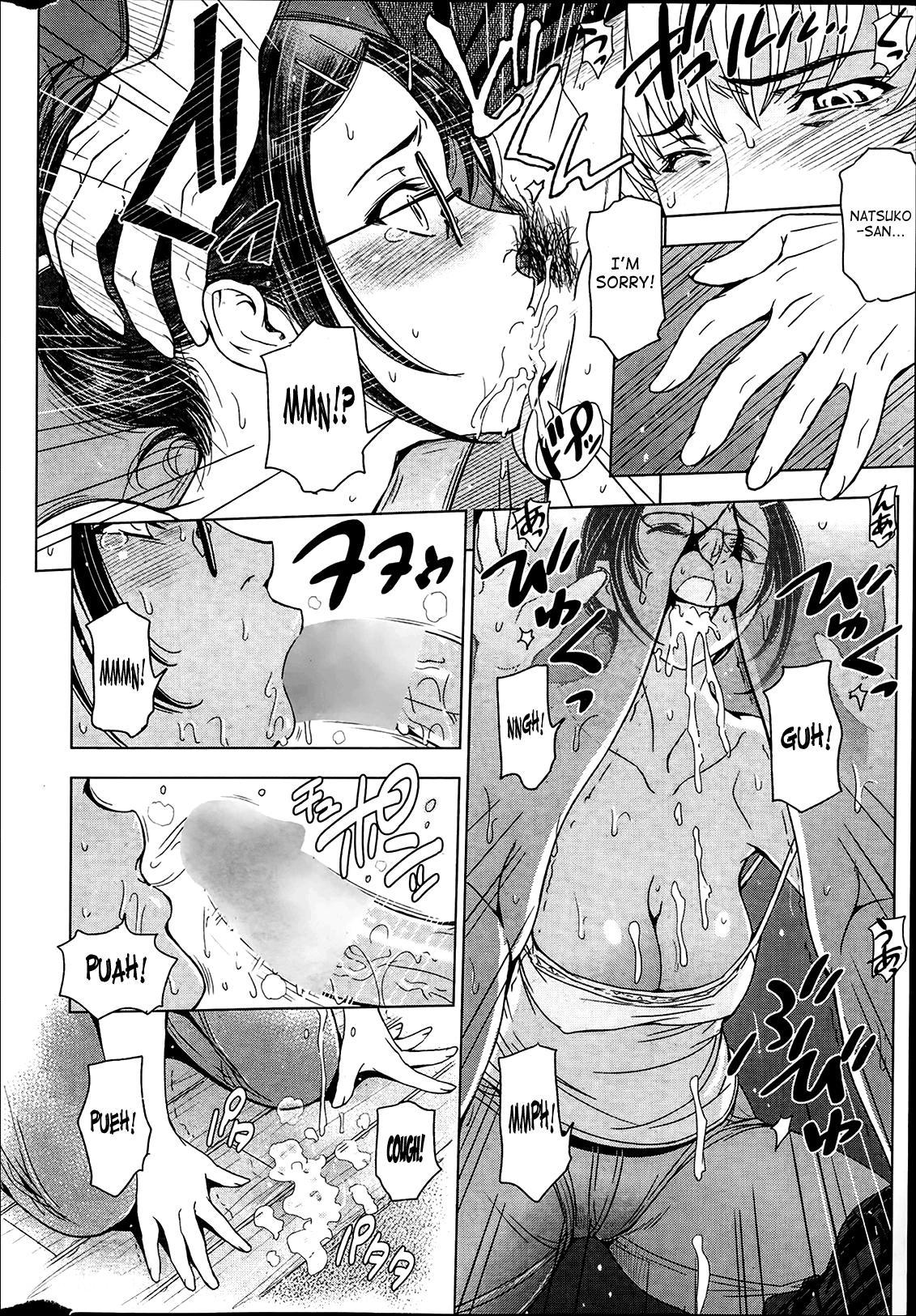 Natsu Jiru 31