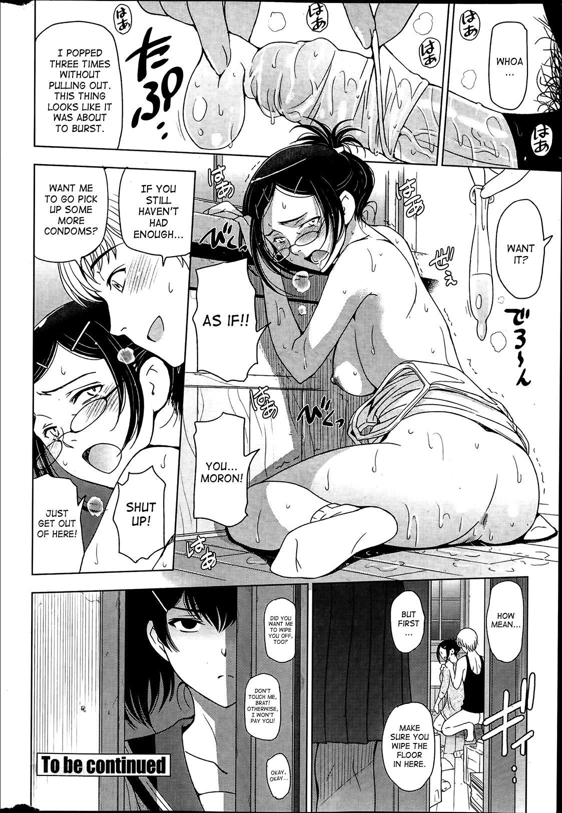 Natsu Jiru 39