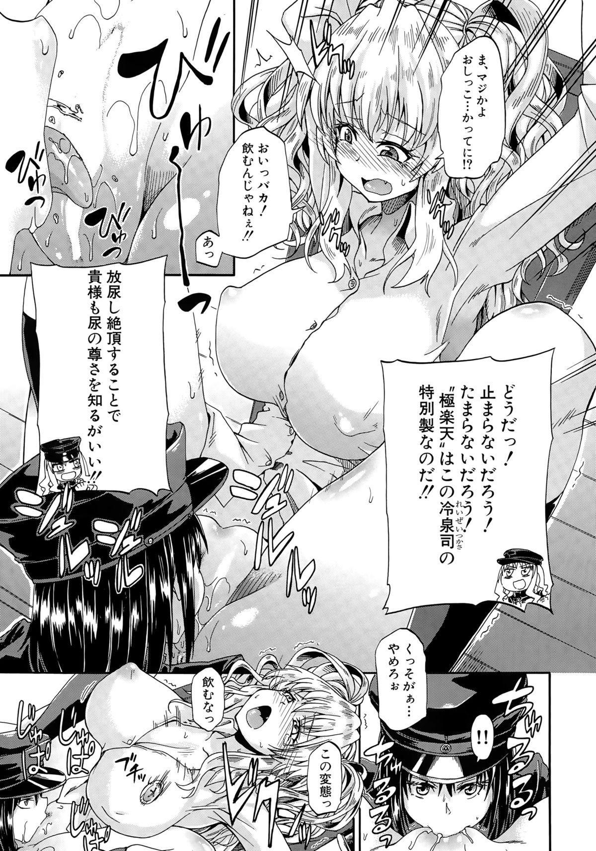 COMIC Mugen Tensei 2015-05 11