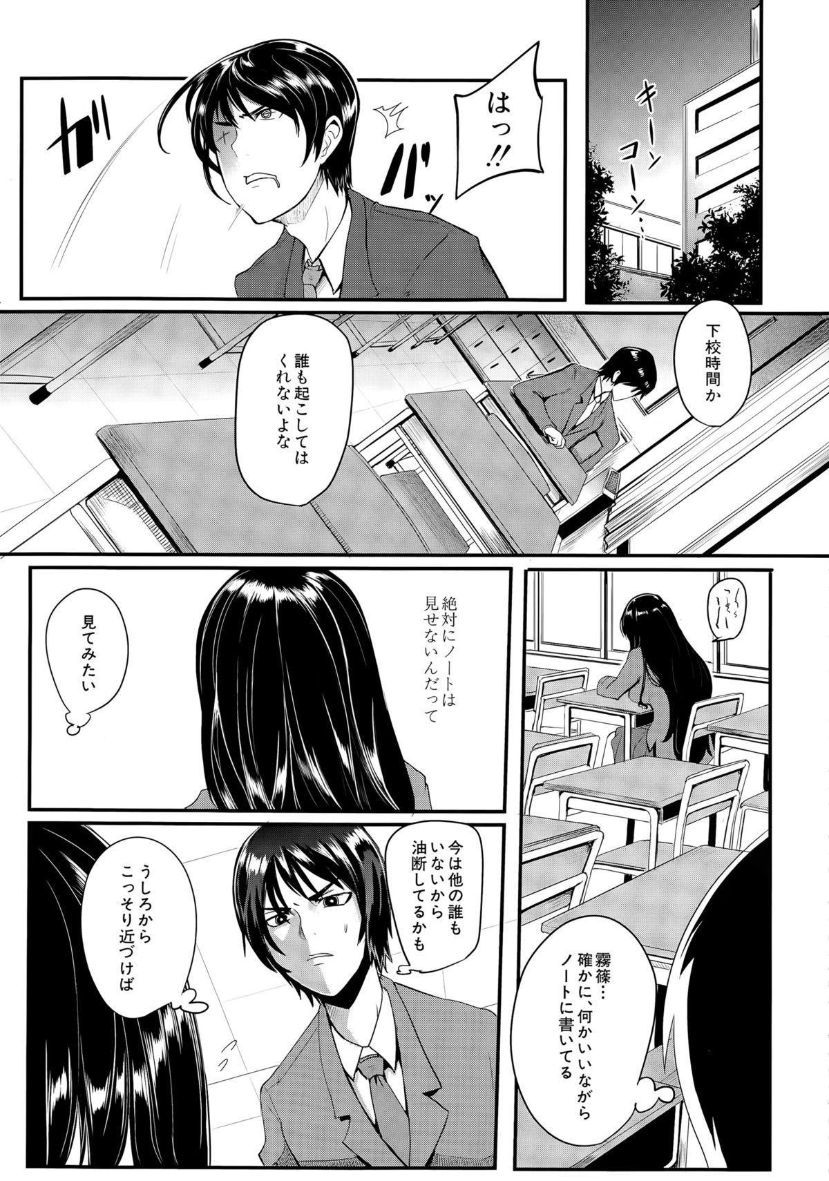 COMIC Mugen Tensei 2015-05 173