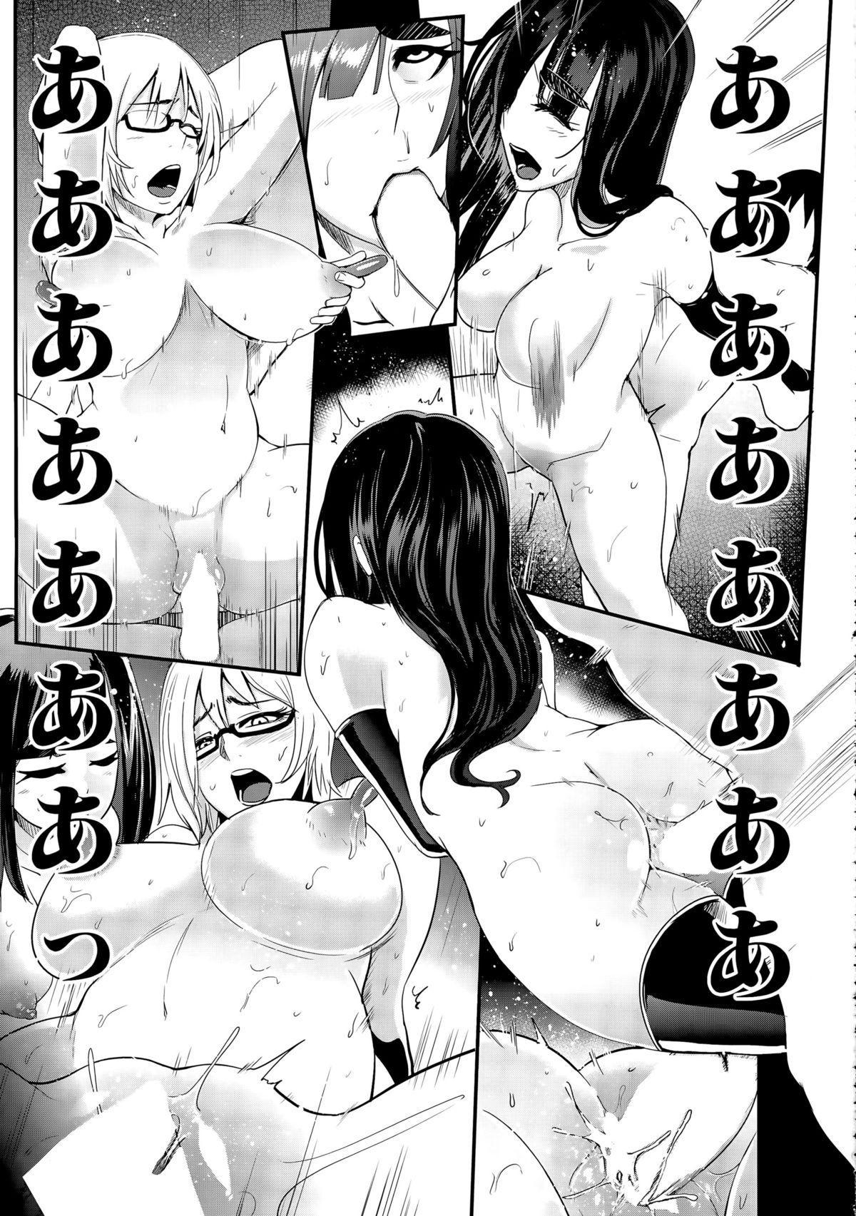 COMIC Mugen Tensei 2015-05 213