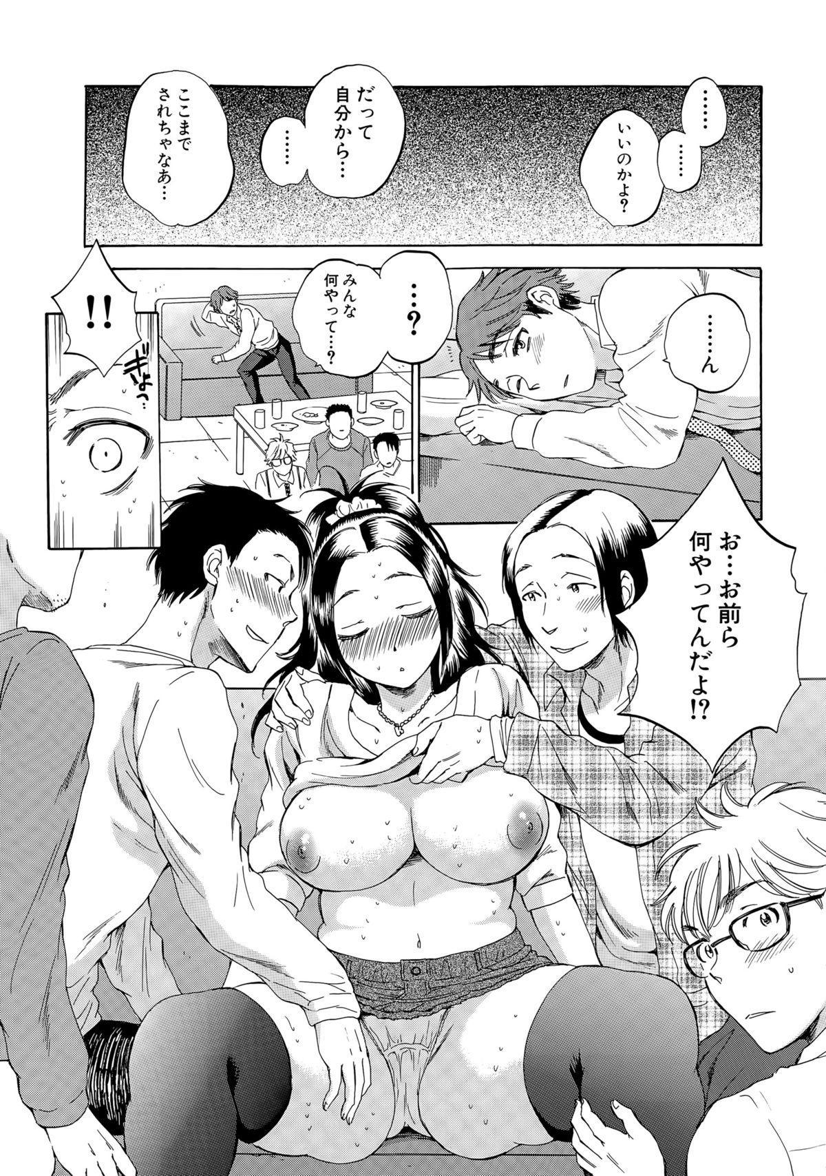 COMIC Mugen Tensei 2015-05 269