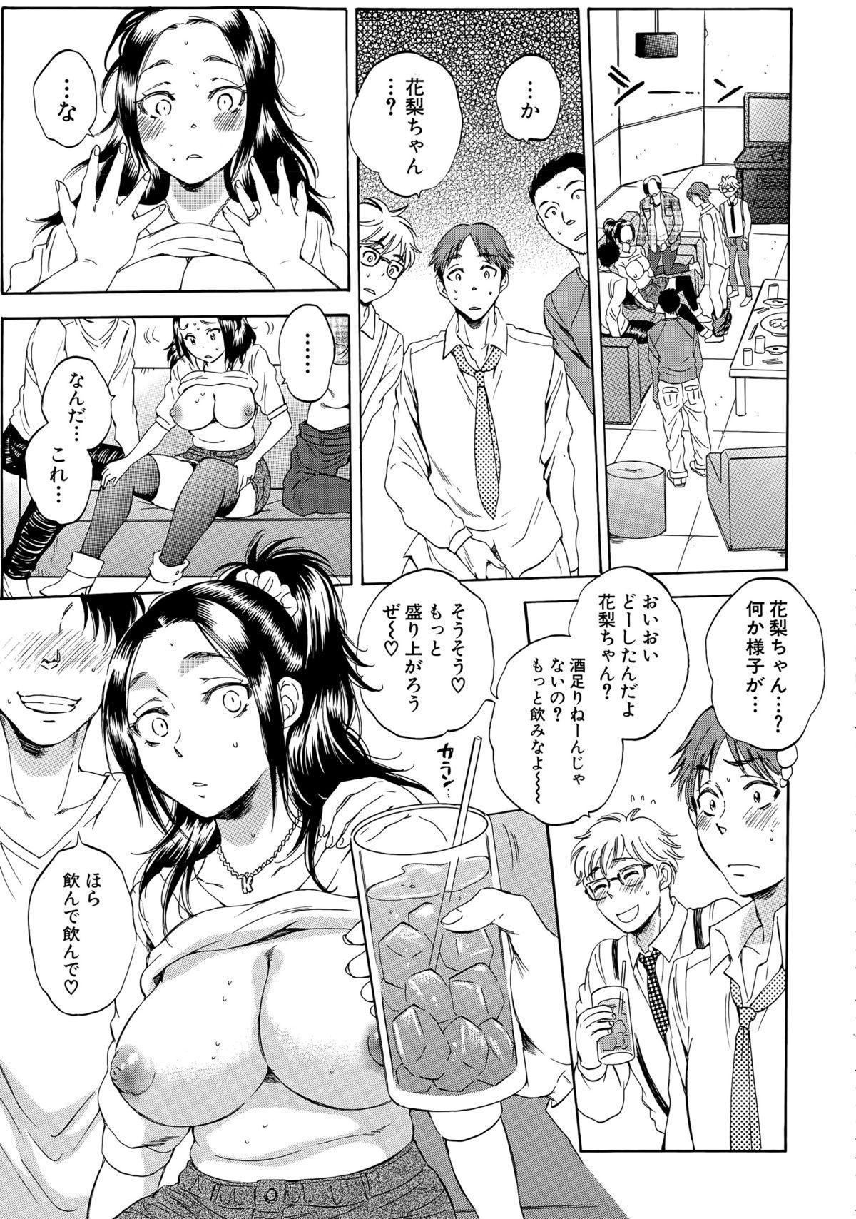 COMIC Mugen Tensei 2015-05 273