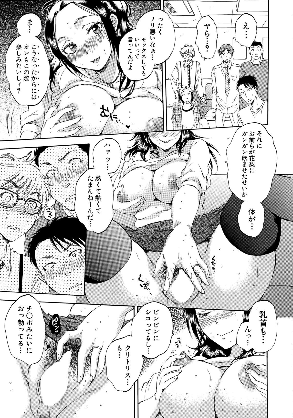 COMIC Mugen Tensei 2015-05 277