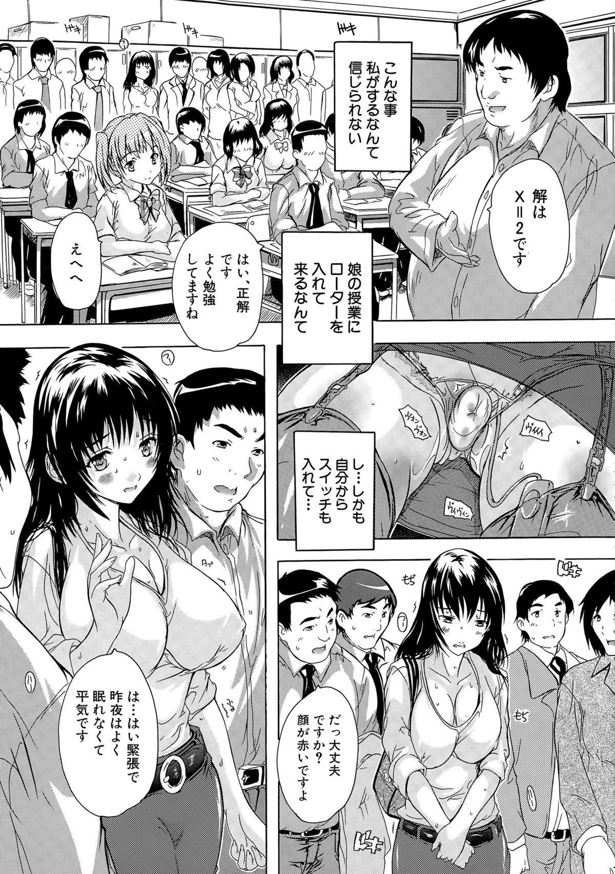 COMIC Mugen Tensei 2015-05 309
