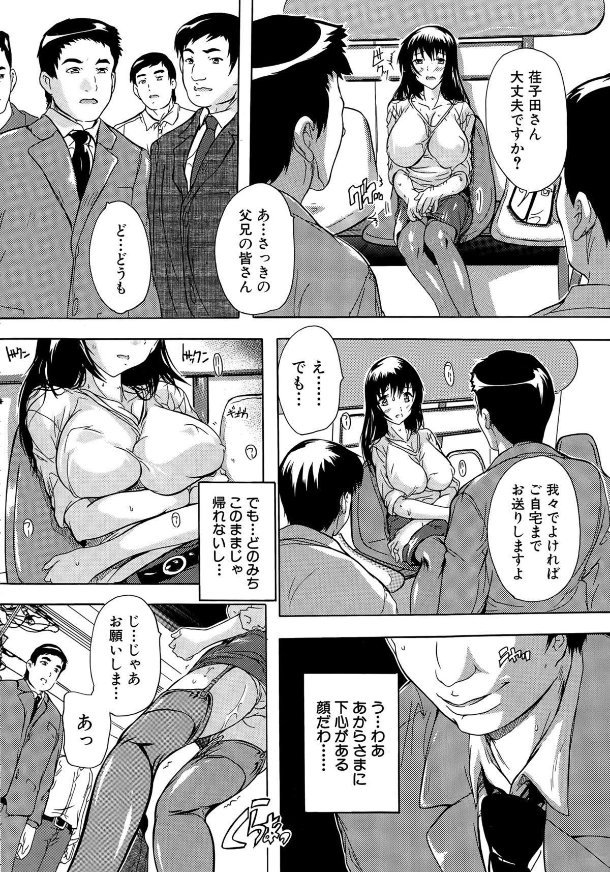 COMIC Mugen Tensei 2015-05 314