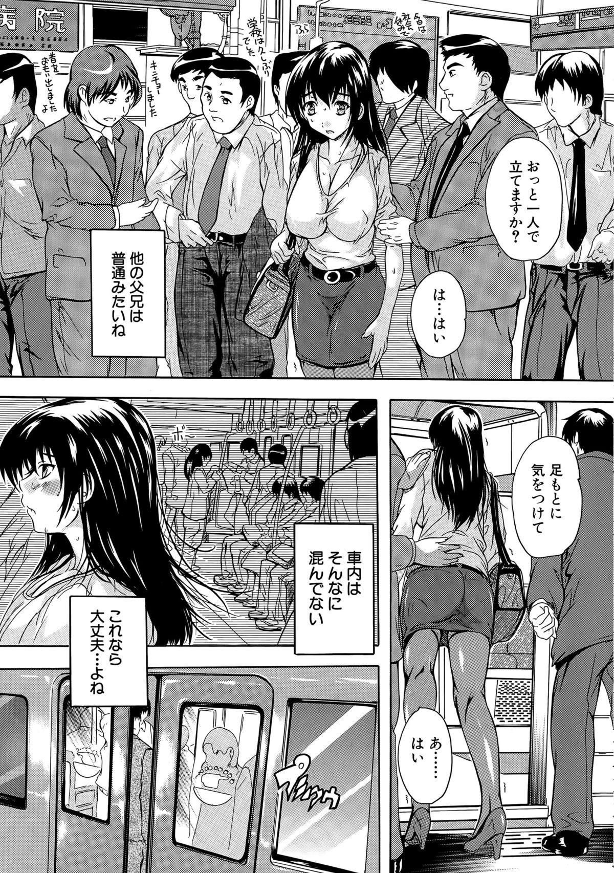 COMIC Mugen Tensei 2015-05 315